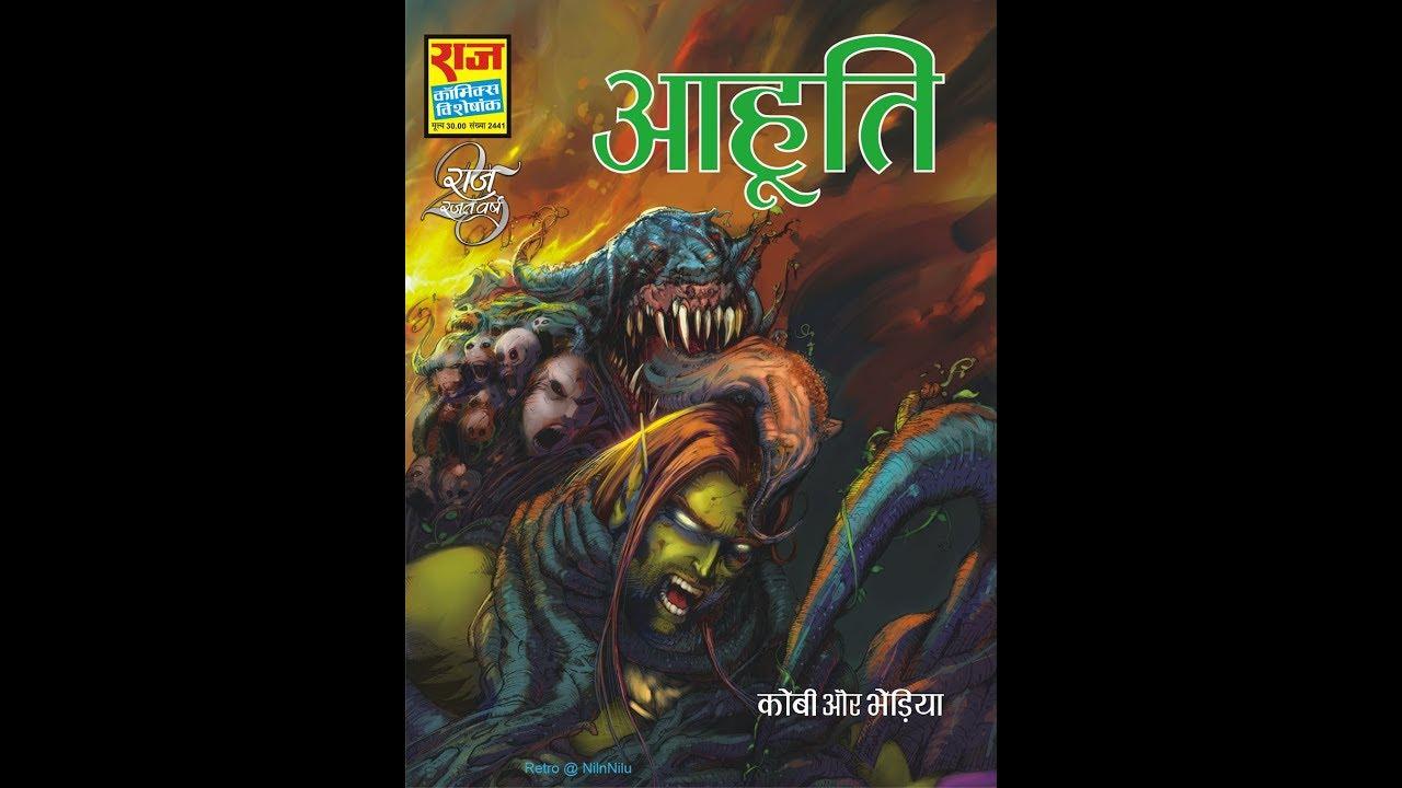 Raj Comics Kobi Aur Bheriya Pdf Converter - staffkentucky