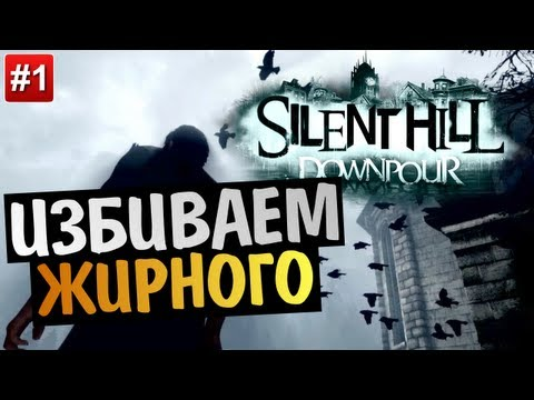 Silent Hill: Downpour | Ep.1 | Мерфи Пендлтон