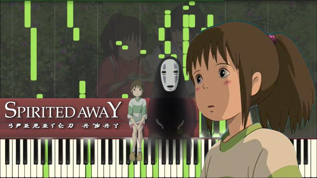 Spirited Away Inochi No Namae Piano Tutorial Synthesia Kyle Landry Sheetsmidi