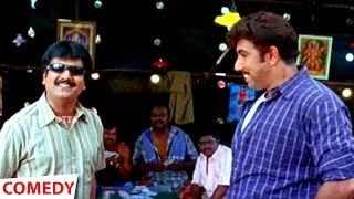 சிரிப்பை அடக்க முடியலடா சாமி சிரிச்சி சிரிச்சி வயிறு வலிக்குதுடா #SathyarajVivek Comedy Collection
