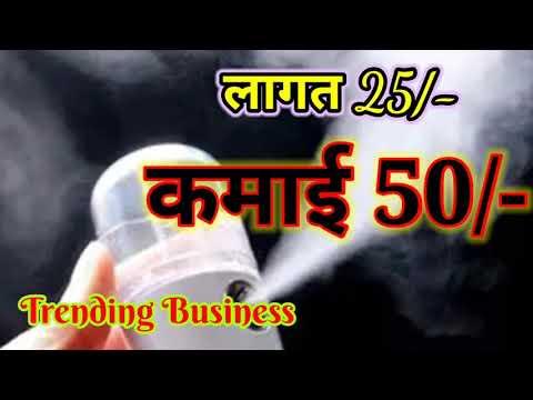 face-mask,-sanitizer,-pp-kit-ki-wholesale-shop-chandni-chauk-mein।।-delhi-ncr-wholesale