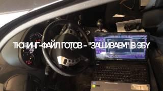 Lab of Power. Nissan X-Trail удаление сажевого фильтра(, 2015-03-30T13:42:49.000Z)