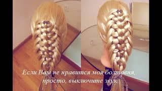 Коса из фиговых узлов. (Макраме) Видео-урок. Причёска на каждый день(Красивая причёска. Коса объёмная. Плетение. Причёски. Косы. Видео-уроки. Идеи. Все причёски на канале:https://www...., 2015-12-05T13:15:54.000Z)