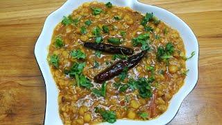 রেস্টুরেন্ট ষ্টাইল ডাল ভুনা রেসিপি/Dal Vuna Recipe/Split Chickpea Curry Recipe/Matar Bhuna Nuskha