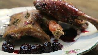 Очень вкусная Утка с вишневым соусом | Обалденно вкусная утка | Duck with cherry sauce