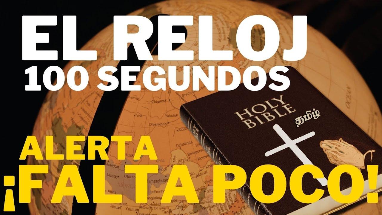 EL RELOJ QUE MARCA EL FINAL🔴FALTAN 100 SEGUNDOS❓CRISTO VIENE YA🔥#ProfecíaBiblica