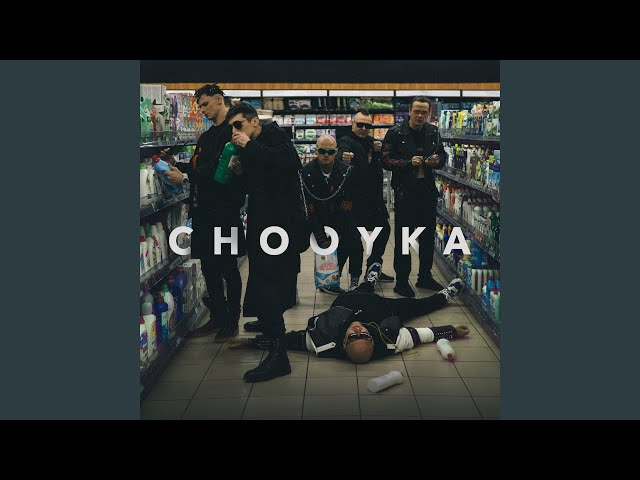 Chooyka