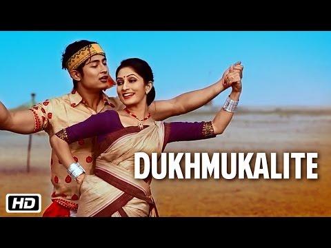 Dukmukalite | Zubeen | Sushmita | Vivek | Sunita | Lakhimai 2016