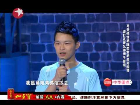 【video】Original Comedy Show《笑傲江湖》20140413无广告完整版