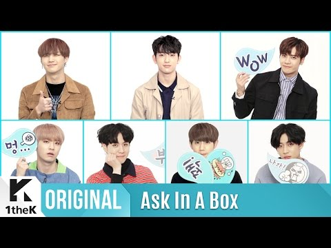 ASK IN A BOX: GOT7()_Never Ever