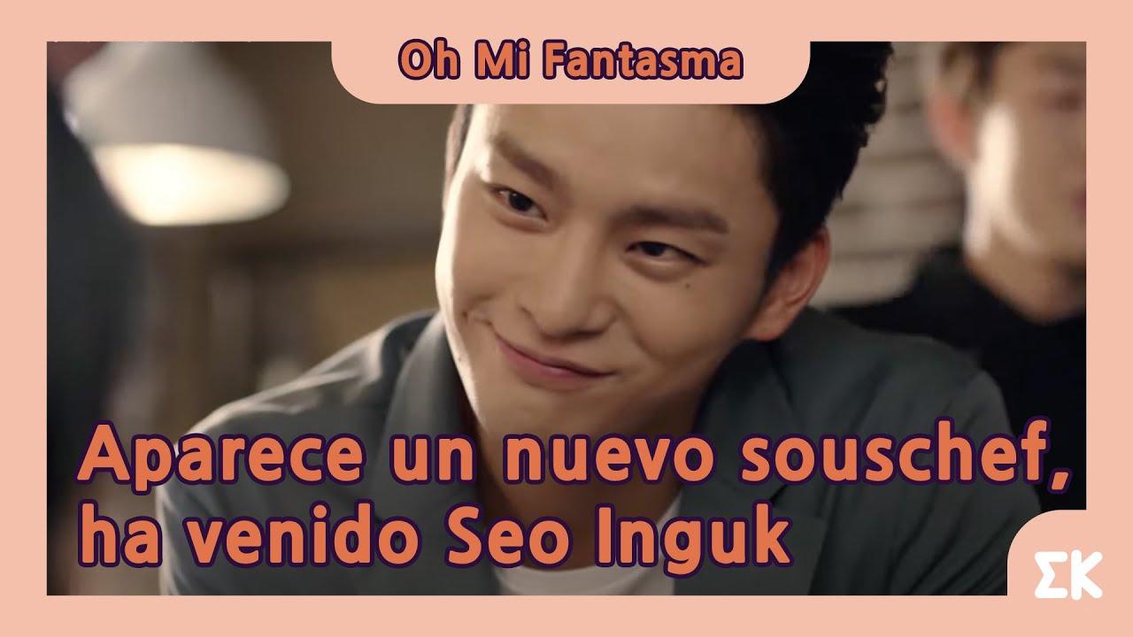 [#Ohmifantasma] Aparece un nuevo souschef, ha venido Seo Inguk | #EntretenimientoKoreano