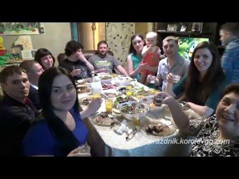 Сценка кричалка Ура смешные прикольные сценки на день рождения на юбилей, - Простые вкусные домашние видео рецепты блюд