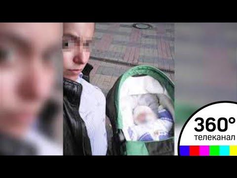 Младенца с побоями из Наро-Фоминска готовят к операции