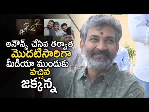 Rajamouli Spotted First Time After Announcing RRR Movie With Tarak and RC | 2 States Movie Opening