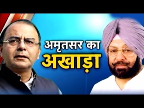 Battle for Amritsar: Arun Jaitley vs Amrinder Singh