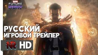 Marvel Future Fight [Танос против Доктора Стрэнджа]