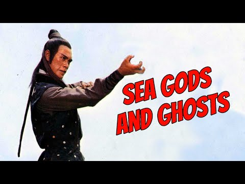 Wu Tang Collection - Sea Gods and Ghosts (ENGLISH Subtitled)