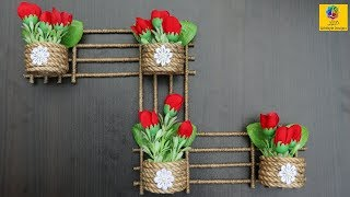 Diy Wall Hanging Flower Vase With Jute | Flower Pot Using Jute Rope | Wall Decor Jute Craft Idea