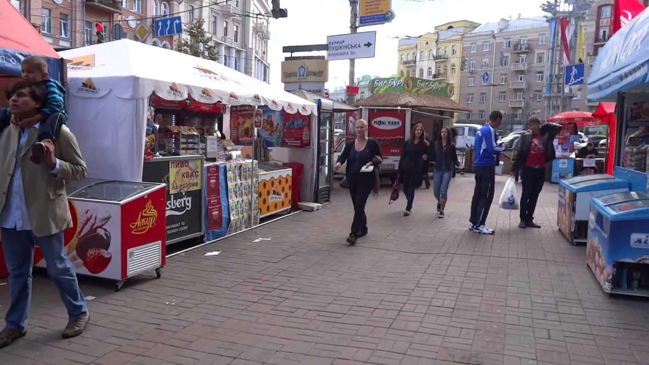 street ukraine kiev escort