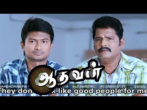 Aadhavan   Aadhavan Tamil Movie Scenes   K.S ravikumar and Udhayanidhi Stalin appearance in Aadhavan
