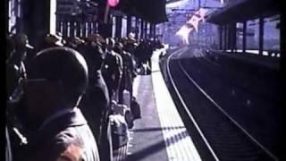 Brian Eno - Lesser Heaven (Music Video)