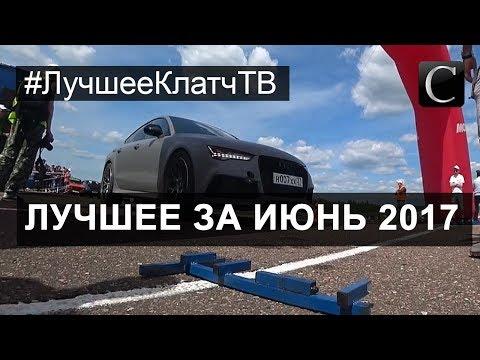 Караганда Онлайн – Новости Караганды, вся информация о