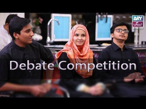 Debate Competition in Salam Zindagi - Topic: Millat Ka Pasban Tha M.A Jinnah
