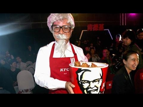 KFC and Pizza Hut Owner Cooks Up New Investors