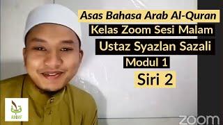 Download Asas Bahasa Quran Modul 1| 23 Julai 2020