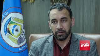 دو مقام امنیتی بامیان به اتهام تجاوز بر یک دختر بازداشت شدند