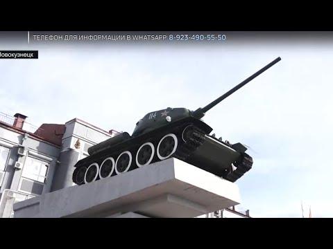 Знаменитый танк Т-34 с площади Побед в Новокузнецке станет участником городского парада Победы