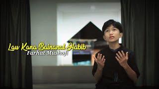 Farhat Mushofi - Law Kana Bainanal Habib ( Cover )