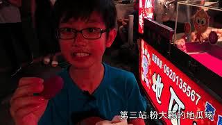 大叔最愛的台南夜市~武聖夜市