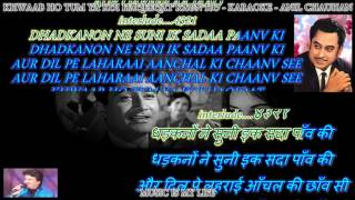 Khwaab Ho Tum Ya Koi Haqeeqat - Karaoke With Scrolling Lyrics Eng. & हिंदी