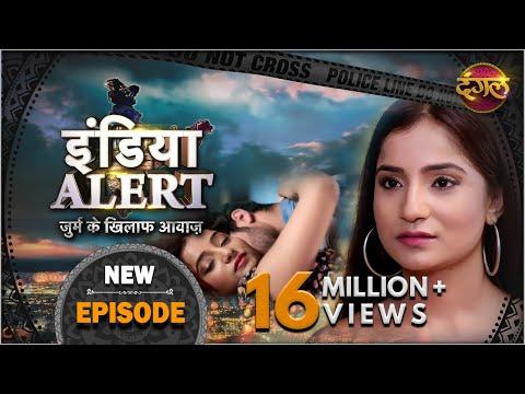 India Alert || Episode 126 || Kinnar Ki Shadi ( किन्नर की शादी ) || Dangal TV