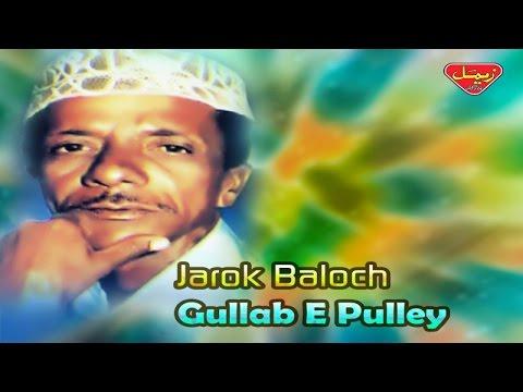 Jarok Baloch - Gullab E Pulley - Balochi Regional Songs
