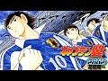 Captain Tsubasa - Dragon Screamer indonesia Ver. TV Version