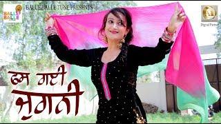 PUNJABI MOVIE SCENE | FAS GAI JUGNI | Best Punjabi Movie Scenes HD | Balle Balle Tune Punjabi Movies
