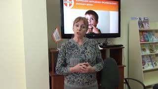 Шипящие звуки (от постановки до полного введения в речь)