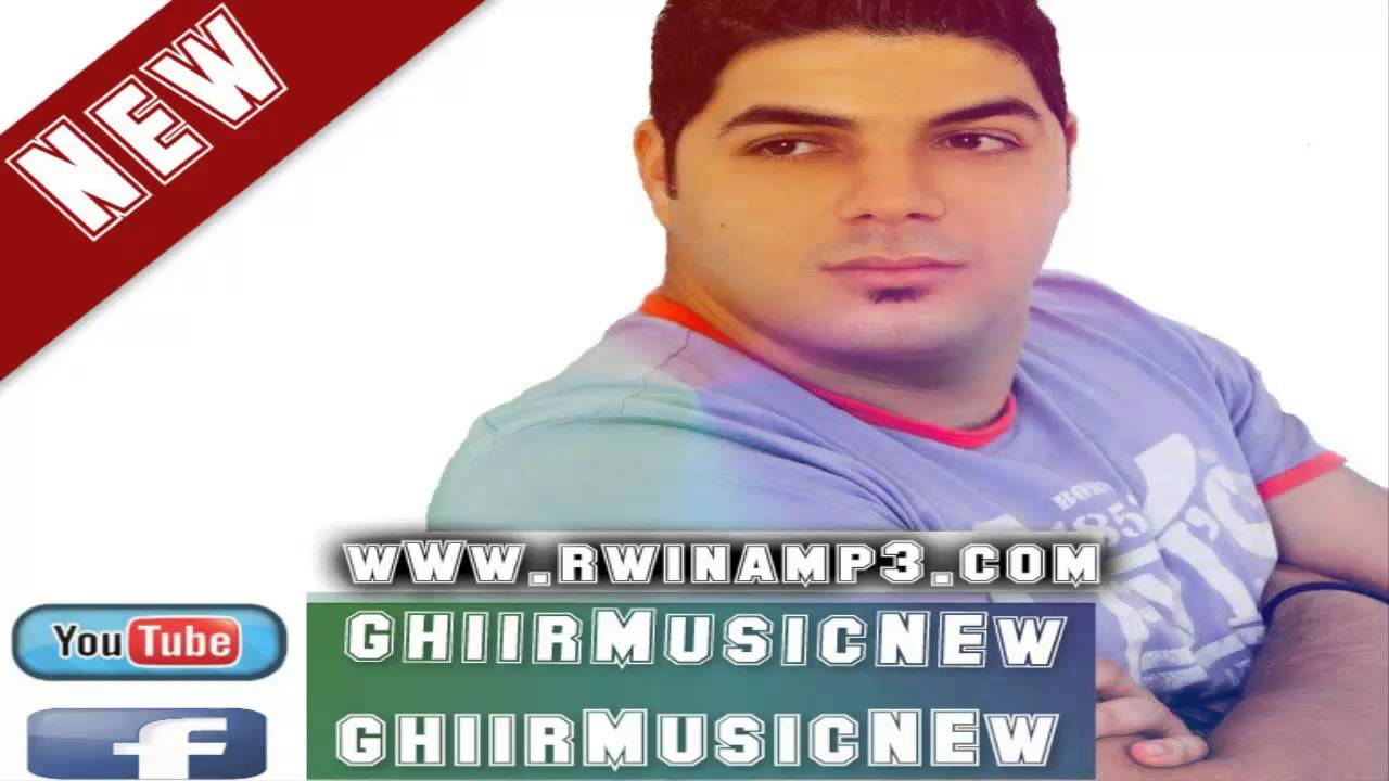 MP3 CHEB TÉLÉCHARGER FAHMINI MUSIC DOUZI