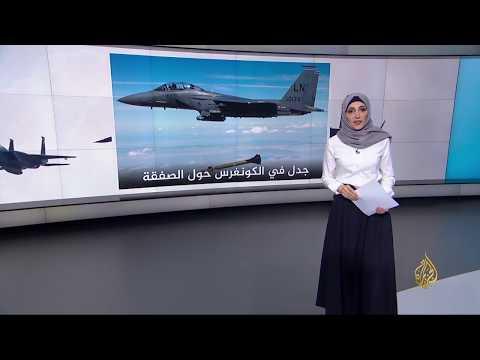 السعودية-أميركا.. صفقات السلاح  - نشر قبل 4 ساعة