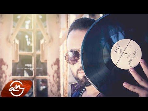 Hamada Ibrahim - Ya bteb2a ya bte2telni 2017 // حمادة ابراهيم - يا بتبقى يا بتقتلني