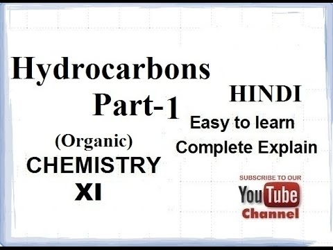 Chemistry Hydrocarbon Part 1  CBSE class 11 XI  HINDI