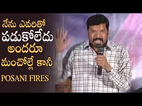 Posani Krishna Murali Fires On TFI Politics | Unseen Video | Manastars