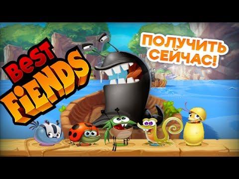 Best Fiends в Миниатюрии и Злобные Слизни! Детская игра как мультик приключения милых чудиков:)