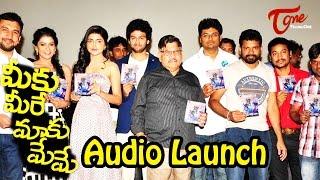 Meeku Meere Maaku Meme Movie Audio Launch || Tarun Shetty ||  Avantika