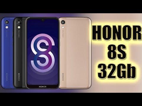 ОНЛАЙН ТРЕЙД РУ Смартфон Honor 8S 2 32Gb золотой