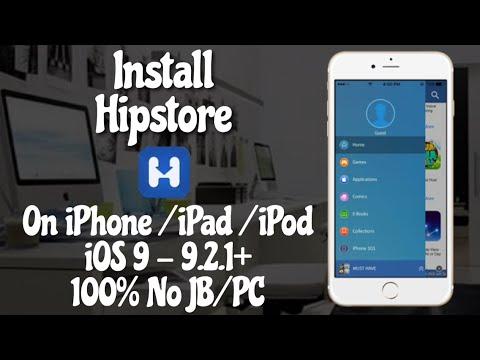 hip store ios 9.3.5