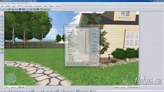 Урок 12 — Показать спрятать и заблокировать объекты в программе Realtime landscaping architect