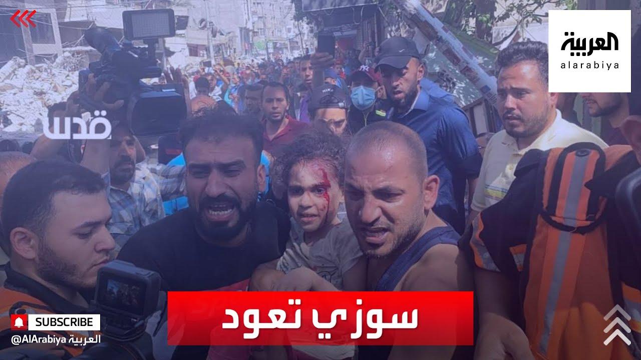 طفلة فقدت أشقاءها الأربعة وأمها بغارة إسرائيلية.. قصة من قلب الوجع  - نشر قبل 7 ساعة